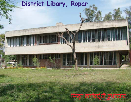 District Library, Ropar